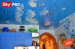 Натяжной потолок Небо на кухне Отзыв