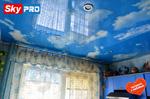 Натяжные потолки Великий Новгород отзывы Марина